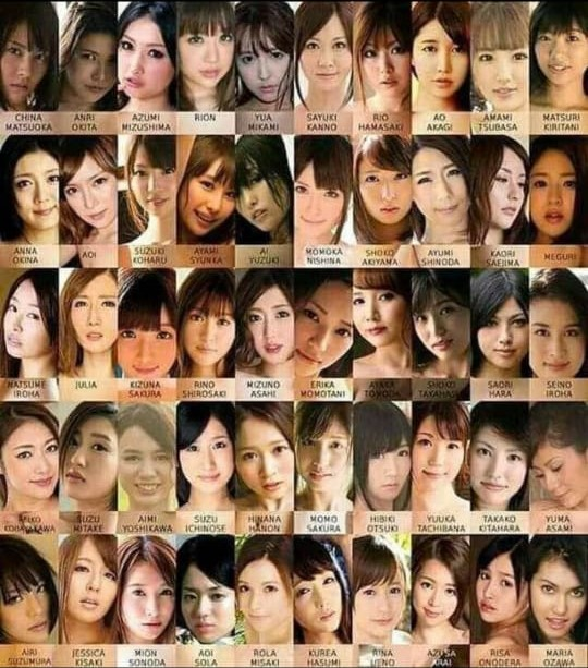 list of the most famous japanese adult video av actresses