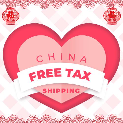China Original Products