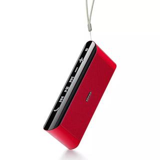 EDIFIER Multimedia Speaker MP233